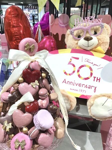 【50周年アニバーサリー】新宿店はケーキでお祝いです🎂
