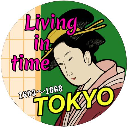TOKYO【江戸】