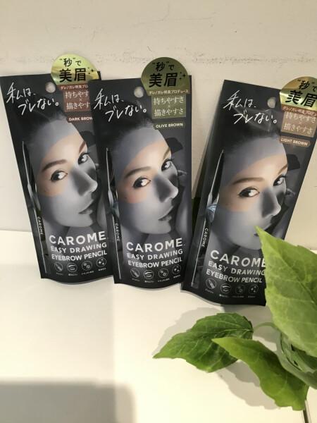 CAROME.新商品(*´꒳`*)