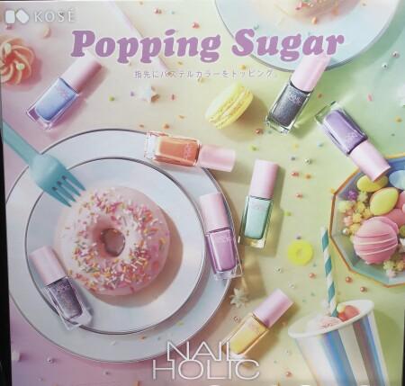 Popping Sugar!!