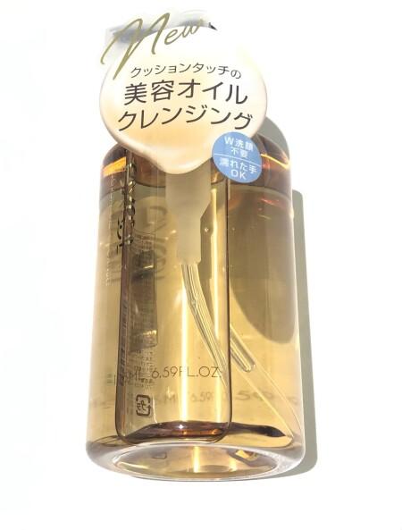 【excel】クレンジングオイル!
