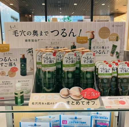 ◎緑茶の力🍃☕あの大人気クレンジングがリニューアル✨😘◎
