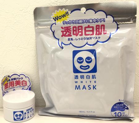 うっかり日焼けに白肌マスク