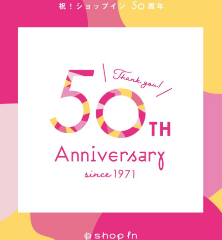ショップイン50周年✨