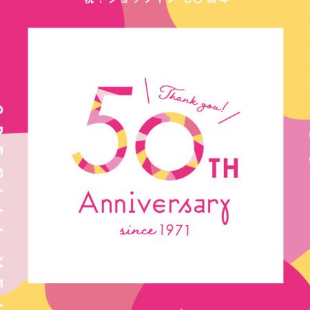 50周年アイテム~♥