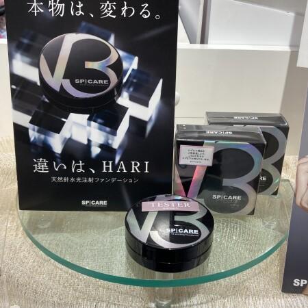 美容針ファンデ―ション!
