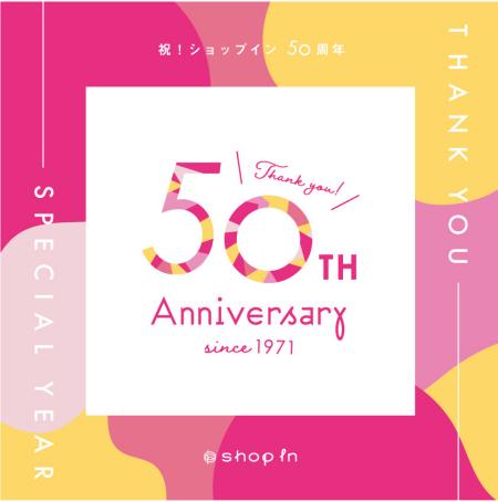 ✨ 祝・ショップイン50周年 ✨