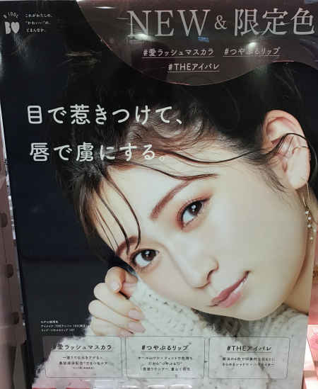 【本日発売】B IDOL  ♡ 新色&限定色