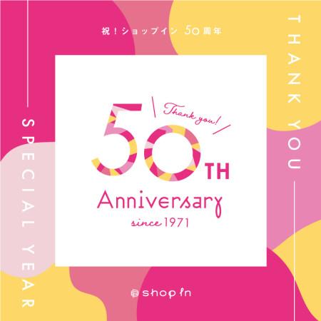 🎂祝!ショップイン50周年!🎂