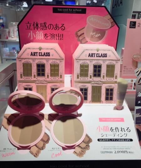 <営業中!>限定ピンクパッケージ♥♥