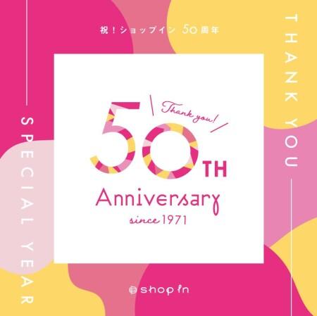 50周年分のありがとう!!!