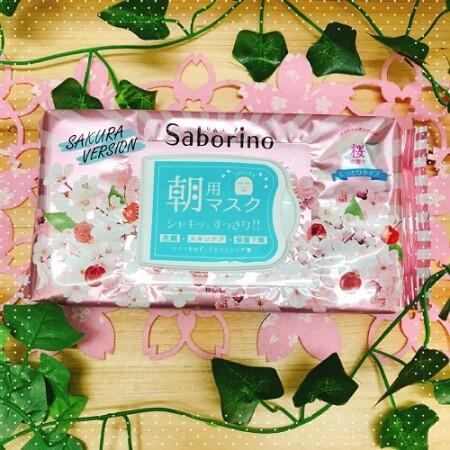 春先取り⚘桜のサボリーノ
