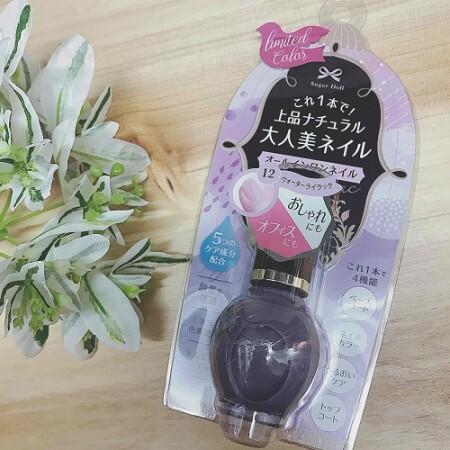 <営業中!>雨の日に使いたい♡紫陽花ネイル