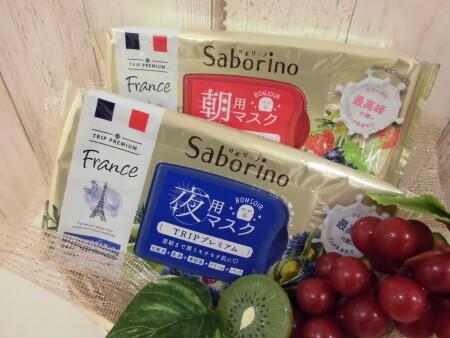 サボリーノ新商品!!