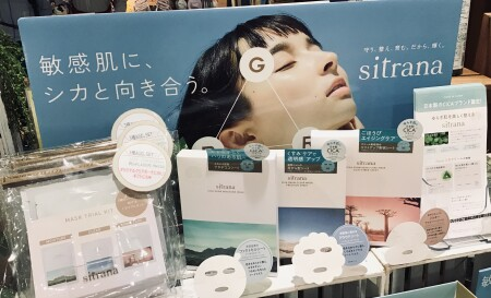 日本製のCICAブランド『sitrana』誕生!