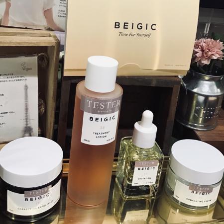 韓国発 ヴィーガンコスメブランド『BEIGIC–ベージック–』
