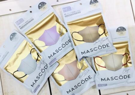 オシャレな不織布マスク『MASCODE/マスコード』