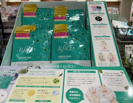 オルフェスの敏感肌用マスク登場!