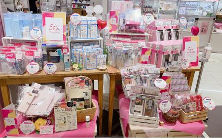 ♡祝♡Shopin50周年限定コラボ商品紹介