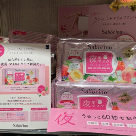 サボリーノの新商品♪