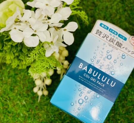 【BABULULU】お家で簡単炭酸ジェルパック