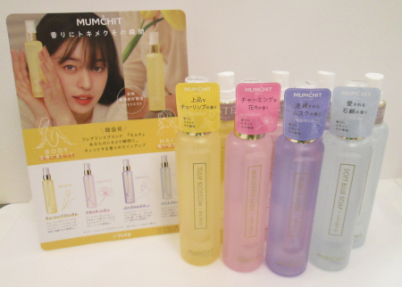 ♡韓国発モムチ初恋の香り♡
