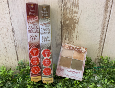 【CANMAKE】今季大注目の#和菓子カラー🍵🍡