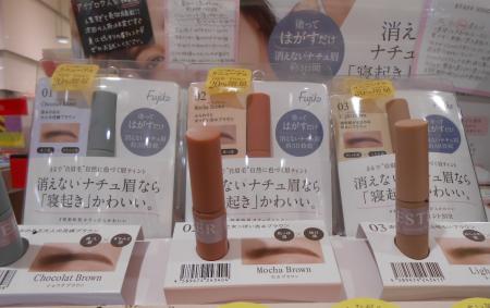 【フジコ】夏の眉毛の救世主!!!