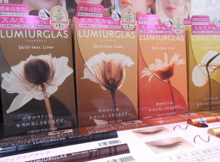【ルミアグラス】発色◎描きやすさ◎ヨレにくさ◎のウワサのアイライナー、試してみませんか?