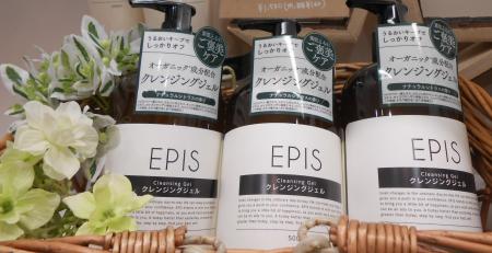 【EPIS】オーガニックのスキンケアをご紹介!!