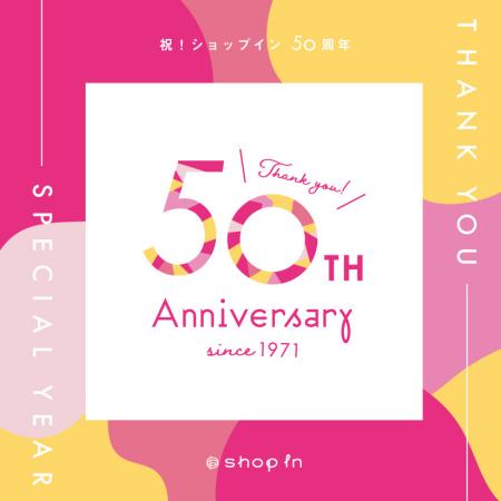 ☆ショップイン50周年限定商品☆