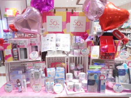 shop in 50周年anniversary!!