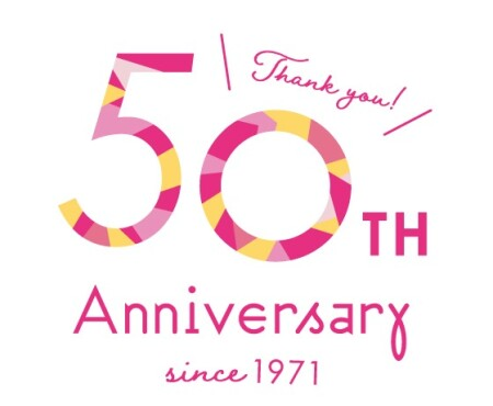50周年アニバーサリー始まるよ! ~限定カラー~