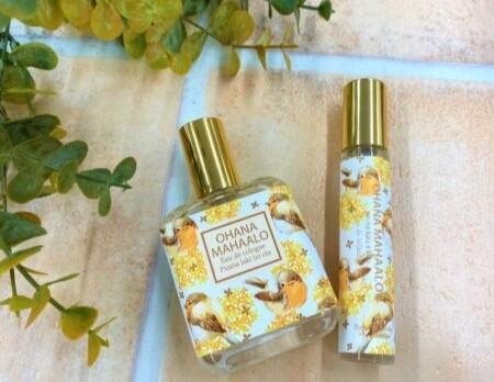 秋の香り~キンモクセイ~