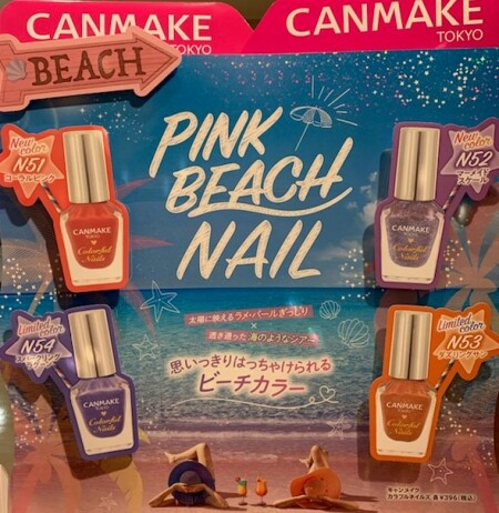 ☆CANMAKE☆限定☆