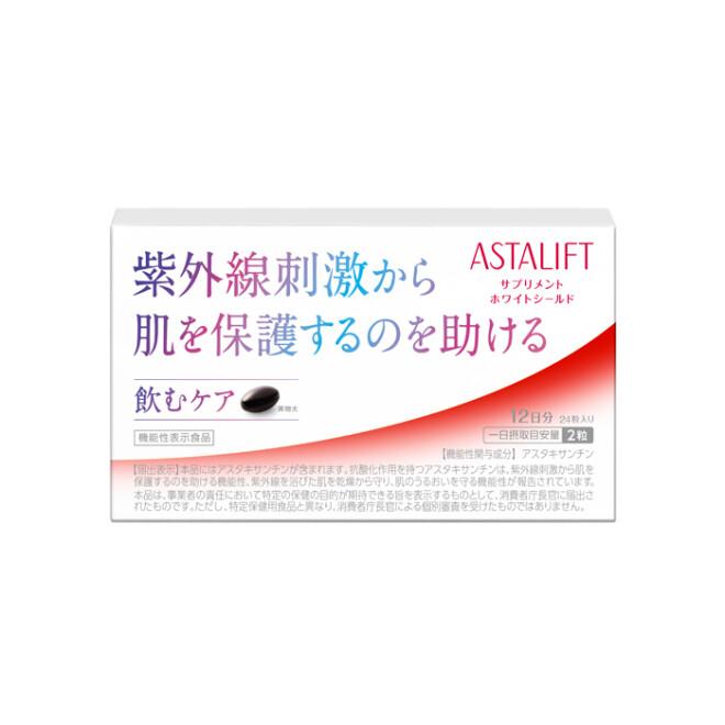 アスタリフト D-UVクリアシリーズ・サプリメント