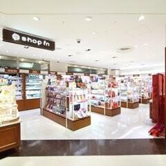 錦糸町テルミナ2店
